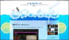 http://blog.livedoor.jp/anokohaanokoha/