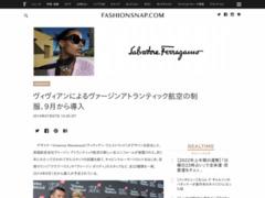 ヴィヴィアンによるヴァージンアトランティック航空の制服、9月から導入 | Fashionsnap.com