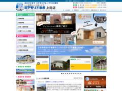 ミヤモリ不動産(株) 上田店 オリジナルウェブサイト