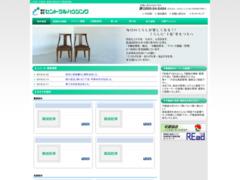 (株)セントラルハウジング オリジナルウェブサイト