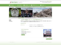 (株)ニッケン オリジナルウェブサイト