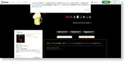 どうとんぼり神座 神戸ハーバーランドumie店「おいしいラーメン+からあげセット」|ふく★ラモーンのラーメンとメシとRockと革ジャンと