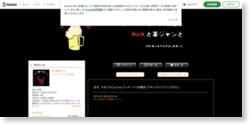 きまぐれCucina(クッチーナ)@鷹取「チキンカツ(ドリンク付き)」|ふく★ラモーンのラーメンとメシとRockと革ジャンと