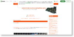 最も小さい、最も使いやすいポータブル WiFi ルーター|KODAWARISAN