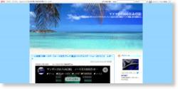 一人旅第19弾〜スターフォース交代プレイ1億点トライアルツアー+α〜2013.12 レポート