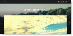 [ 日刊CL* 1 ] 日刊ブログはじめました!