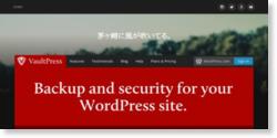 [日刊CL*3] ブログの設定がぶっ飛んで真っ青になった話。2013/12/19
