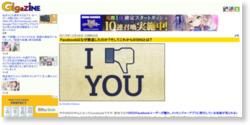 Facebookはなぜ衰退したのか?そしてこれからのSNSとは?