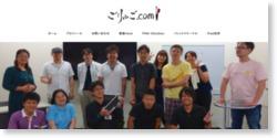 1月11日(土)13:00~ ブログ合宿SM編 アクセス解析バージョンを開催いたします