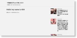 Osfoora 2がバージョンアップでツイートが全て表示されないバグを解決!よっしゃ!