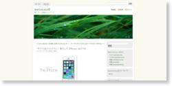 「すべてはリミックス」— 果たして iPhone はどうか