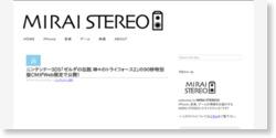 ニンテンドー3DS「ゼルダの伝説 神々のトライフォース2」の90秒特別版CMがWeb限定で公開!