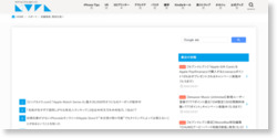 [N] 安藤美姫、現役引退へ