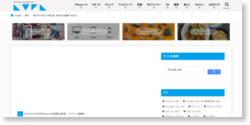 [N] 「餃子の王将」大東社長、本社前で銃撃され死亡