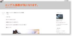 五勝(いっかつ)【板宿】ヨコワとの格闘