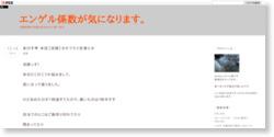 ゑびす亭 本店【淡路】カキフライ定食とか