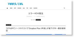 ¥500→無料:iPhone・iPad版「ドラクエI」の無料配信は本日まで