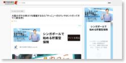 大阪のガチの串カツを堪能するなら「やっこ」へ行け!いやホント行ってきて!(新世界)