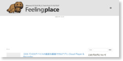 【iOS 7】iOSデバイスの画面を録画できるアプリ、Cloud Player & Recorder。