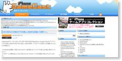 2013年のスマホ向けアプリの売上、日本がUSを抜いて世界一へ。
