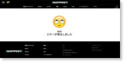 「LINEモール」スタート 個人出店も可能なスマホ向けショッピングサイト