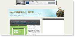 トレタ、iPad用飲食店向け予約管理アプリ「トレタ」をリリース