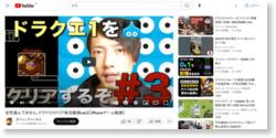 全然進んでません。ドラクエ1クリア実況動画vol.3【iPhoneゲーム動画】