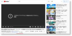iPhone録画のCloud Player終了、そしてゲームを録画する方法【iOS 7対応初の画面録画アプリ】