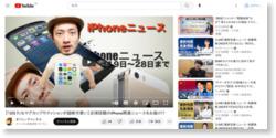 【「iOS 7」なマグカップやクッションが超絶可愛い】近頃話題のiPhone関連ニュースをお届け!!