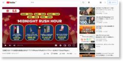 【速報】iOS 7でも画面を録画出来るアプリ!!iPhoneやiPadもキャプチャー出来る!「Cloud Player」