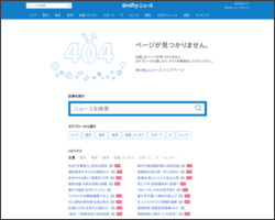 //news.nifty.com/cs/domestic/governmentdetail/kanaloco-20120905-1209050016/1.htm