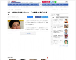 //www.sponichi.co.jp/entertainment/news/2012/07/23/kiji/K20120723003740300.html