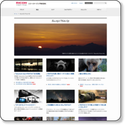 http://www.ricoh-imaging.co.jp/japan/photo-life/