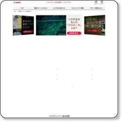 https://ptl.imagegateway.net/contents/original/contents-list/phototech.html?id=cig_footer