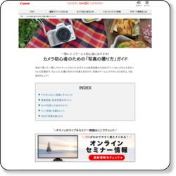https://ptl.imagegateway.net/contents/original/contents-list/beginner.html?id=cig_footer
