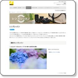 https://www.nikon-image.com/enjoy/phototech/lenslesson/