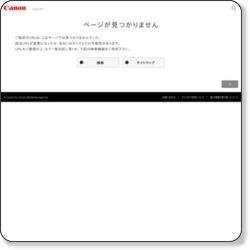 https://cweb.canon.jp/camera/flashwork/terminology/index.html