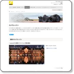 https://www.nikon-image.com/enjoy/phototech/cameralesson/