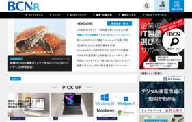 BCNランキングの媒体資料