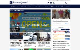 Business Journalの媒体資料