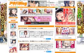 アキバblogの媒体資料