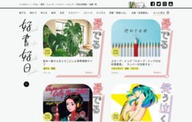 BOOK.asahi.comの媒体資料