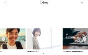 CHANTO(ちゃんと)の媒体資料