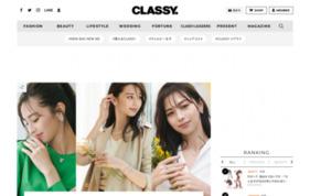 CLASSY.ONLINEの媒体資料