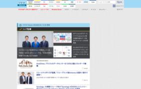 クラウドWatch →インプレス コンシューマーメディアの媒体資料