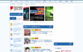 電撃Online.Comの媒体資料