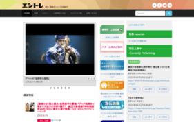 舞台・ミュージカルが大好きな女性に届く演劇ニュースサイト「エントレ」の媒体資料