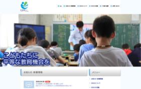 幼稚園~大学まで児童や学生・保護者をターゲットにした校内プロモーションの媒体資料