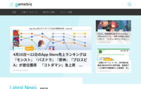 Social Game Infoの媒体資料