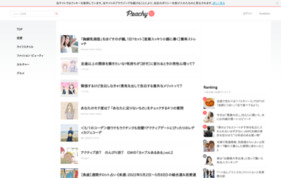Peachy[ピーチィ]の媒体資料